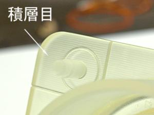 3Dプリントの積層目