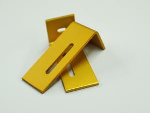 アルマイト処理(ゴールド)