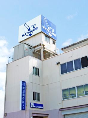 大阪本社ビル