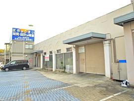 大阪第二工場