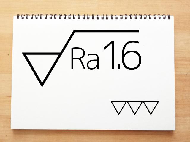 樹脂切削加工で表面粗さRa1.6はでるのか?
